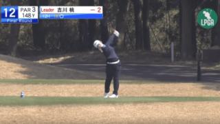 【吉川 桃 クラブセッティング】2019年最新クラブセッティング詳細