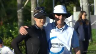 【2020年】ゲインブリッジ LPGA at ボカ・リオ 結果、ハイライト動画