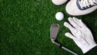 ゴルフ用品買取