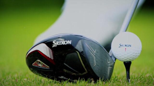 【ダンロップ(スリクソン、ゼクシオ)ゴルフクラブ】2021年最新モデルの種類、価格などご紹介!